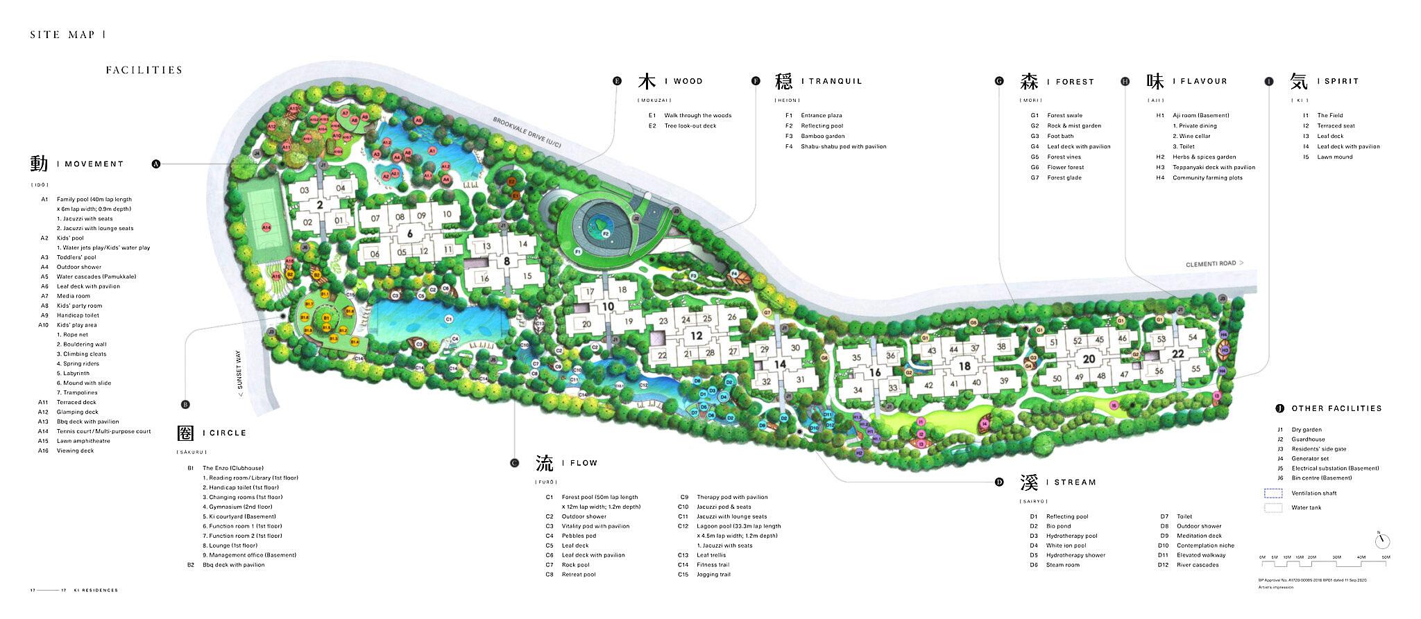Ki Residences at Brookvale(D21) Site Plan