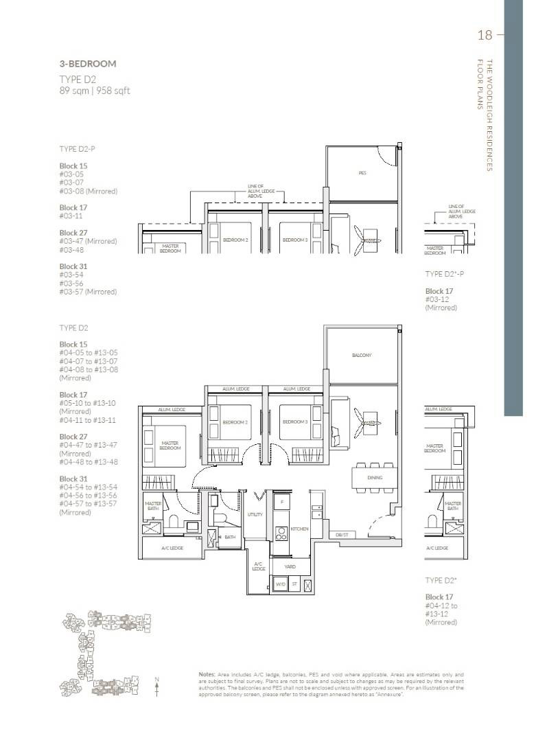 The Woodleigh Residences Showflat Type D2 89 sq m : 958 sq ft